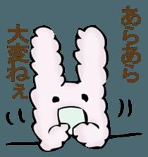 With quiet rabbit, mother imitation sticker #11818680