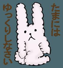 With quiet rabbit, mother imitation sticker #11818686