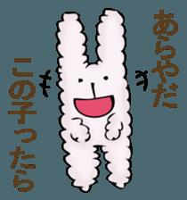 With quiet rabbit, mother imitation sticker #11818688