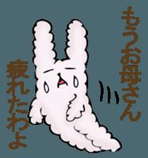 With quiet rabbit, mother imitation sticker #11818691
