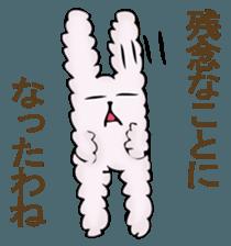 With quiet rabbit, mother imitation sticker #11818692