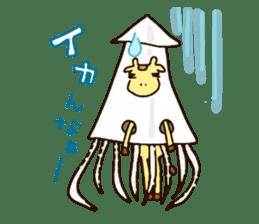 Life of cute giraffe.Puns version. sticker #11823174