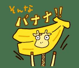 Life of cute giraffe.Puns version. sticker #11823175