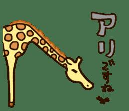 Life of cute giraffe.Puns version. sticker #11823178