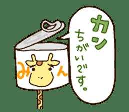 Life of cute giraffe.Puns version. sticker #11823179