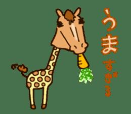 Life of cute giraffe.Puns version. sticker #11823183