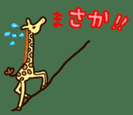 Life of cute giraffe.Puns version. sticker #11823184