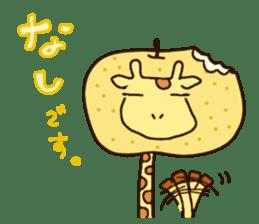 Life of cute giraffe.Puns version. sticker #11823188