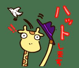 Life of cute giraffe.Puns version. sticker #11823190