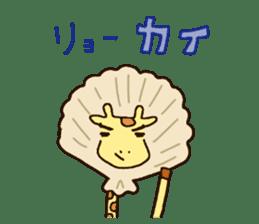 Life of cute giraffe.Puns version. sticker #11823193