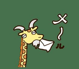 Life of cute giraffe.Puns version. sticker #11823195