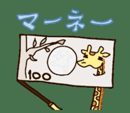 Life of cute giraffe.Puns version. sticker #11823198