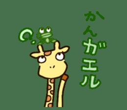 Life of cute giraffe.Puns version. sticker #11823202