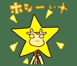 Life of cute giraffe.Puns version. sticker #11823203