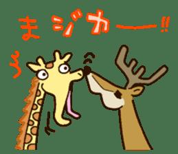 Life of cute giraffe.Puns version. sticker #11823205