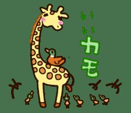 Life of cute giraffe.Puns version. sticker #11823207