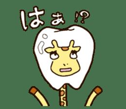 Life of cute giraffe.Puns version. sticker #11823212