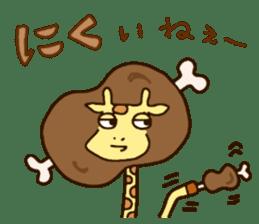 Life of cute giraffe.Puns version. sticker #11823213