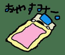 yokai moving part1 sticker #11824169