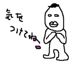 yokai moving part1 sticker #11824170