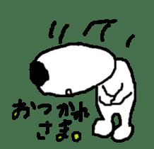 yokai moving part1 sticker #11824172