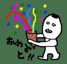 yokai moving part1 sticker #11824181