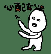 yokai moving part1 sticker #11824187