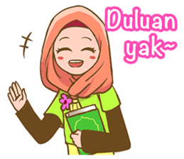 Euis Geulis Hijab: Ramadhan & Daily Talk sticker #11828930
