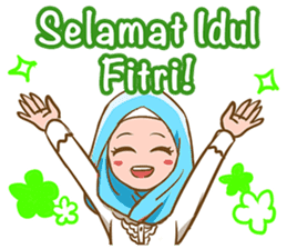 Euis Geulis Hijab: Ramadhan & Daily Talk sticker #11828941