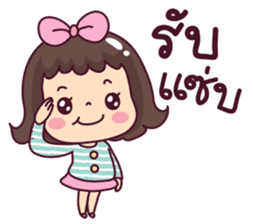 Matooy sticker #11830838