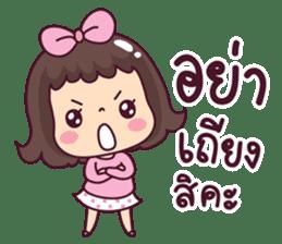 Matooy sticker #11830848