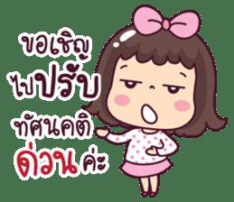Matooy sticker #11830851
