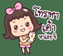 Matooy sticker #11830862