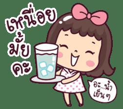 Matooy sticker #11830869