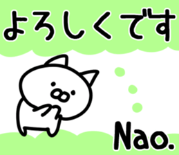The Nao! sticker #11836153