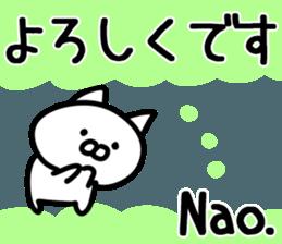 The Nao! sticker #11836153