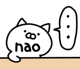 The Nao! sticker #11836169