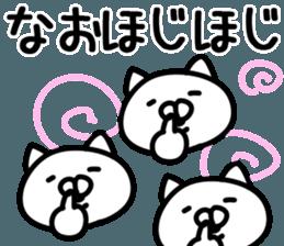 The Nao! sticker #11836182