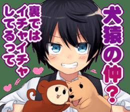 Tyoumiryou Sticker 5 sticker #11837663