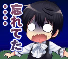 Tyoumiryou Sticker 5 sticker #11837666