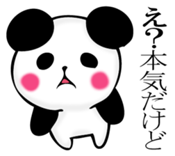 Slightly dry quiet panda sticker #11847070