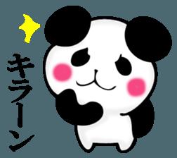 Slightly dry quiet panda sticker #11847075