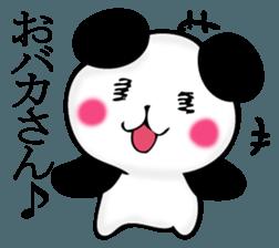 Slightly dry quiet panda sticker #11847076