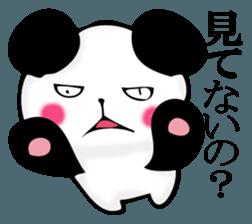 Slightly dry quiet panda sticker #11847079