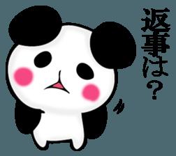 Slightly dry quiet panda sticker #11847080