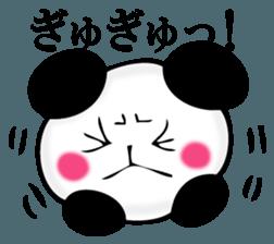 Slightly dry quiet panda sticker #11847086