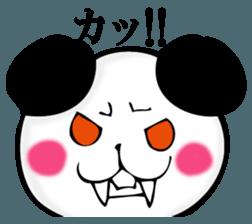 Slightly dry quiet panda sticker #11847087