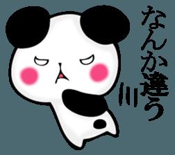 Slightly dry quiet panda sticker #11847090