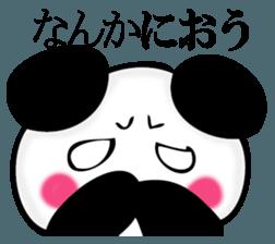 Slightly dry quiet panda sticker #11847092
