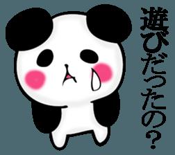 Slightly dry quiet panda sticker #11847093